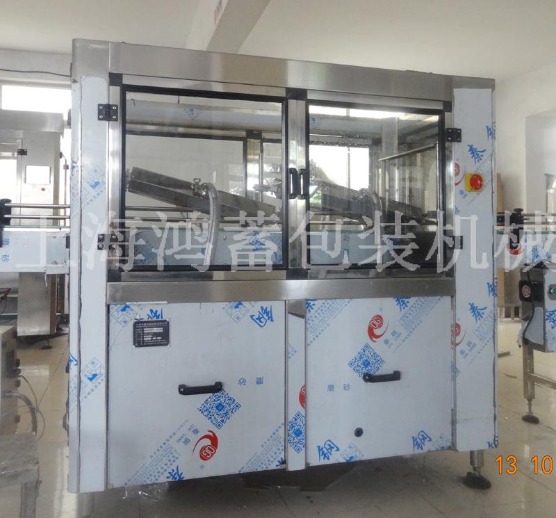 風刀式烘干機HXFD-2