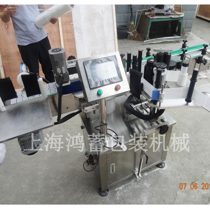 大桶不干膠貼標機(0.9-5L)